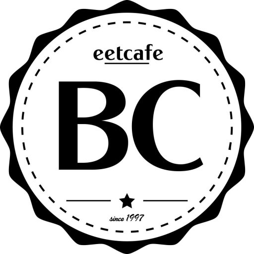 Het Bruin Cafe